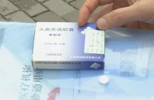 深圳女子感冒发烧却被开过期消炎药?医院回应称……