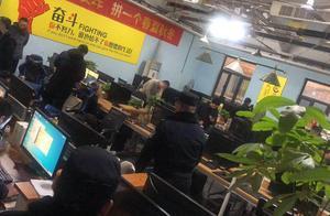 河南警方重拳打击电信网络诈骗,40天专项行动共抓获1324人
