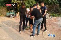 广西上思警方摧毁跨国贩毒团伙 越南籍大毒枭落网