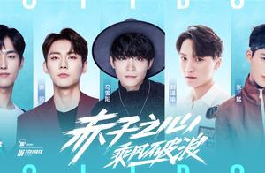 《创造营2019》首次排名发布 马雪阳成功晋级泪洒现场