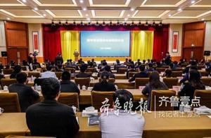 建设济宁市金融中心,太白湖新区派发政策大红包