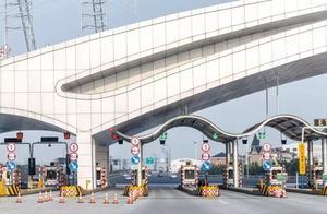 力争年内基本取消高速公路省界收费站,在上海等十三省市开展试点