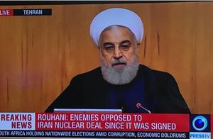 伊朗暂停执行伊核协议两项条款,60天后可能重建阿拉克重水堆