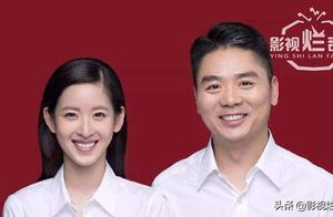 刘强东案疑似遭遇反转,不管有没有罪,跟奶茶妹妹的婚姻是到头了