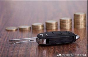 被你忽略的汽车金融,掏过你的钱包吗?