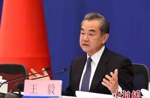 """37国元首将参加""""一带一路""""高峰论坛,名单上有个国家引起了我们的注意"""