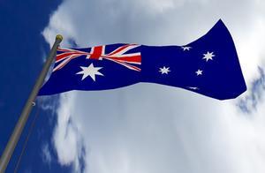 中国回击!澳大利亚损失1300亿,后悔以美国为榜样?