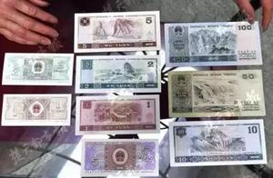 最后6天!这些人民币将停止流通!快看看你家有没有?