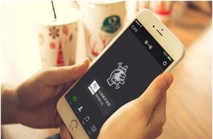 微信此功能增加一新选项,与朋友圈有关,网友:加不加都差不多
