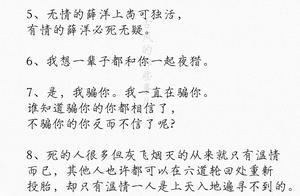 魔道名句文字图 魔道祖师经典语录有哪些