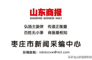 薛城:筑牢校园食品安全防线