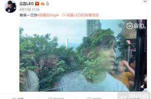 LOL:吴磊做梦成RNG打野 微博互动MLXG