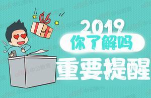 2019上半年四川省考:5月下旬查成绩,面试暂定6月21日至24日