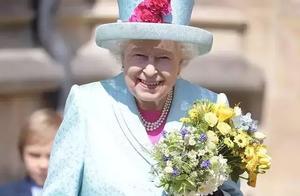 英女王93岁生日,皇室成员齐聚一堂!凯特依旧时髦,未见梅根身影