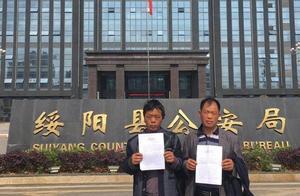 贵州3名尘肺矿工获国家赔偿,曾因涉嫌骗社保资金被刑拘