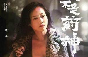 《我不是药神》刘思慧和徐峥的床戏,看出一个堕落红尘妈妈的无奈