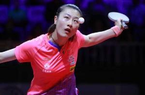 国乒继续高歌前进:世乒赛第3日仍保持全胜!日本队出现2场败绩