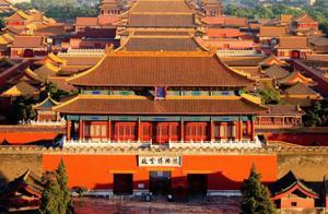 为何游客通常在太阳落山前离开故宫?很多人感到疑惑