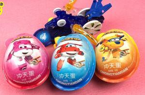 超级飞侠多多和小爱冲天蛋玩具!爆裂飞车和大家分享奇趣蛋