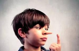 孩子常撒谎不肯承认,看看是不是有本身的问题?