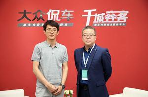 上海车展直播间I威马王卫:探索以人为本的未来汽车发展新模式