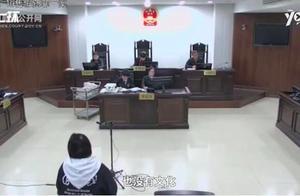 胖丫被判入狱3年,她的丈夫杨树林却一直保持沉默引发网友猜测