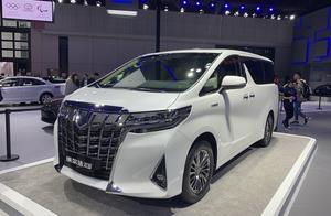 明星御用豪华保姆车:丰田埃尔法双擎正式上市,80.50万起售!