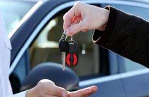 把车借出去又怕发生事故该怎么办?注意这些或许能少吃一点亏