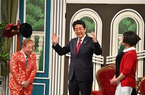 """开创历史!日本首相安倍晋三为这件事登台""""说相声"""""""
