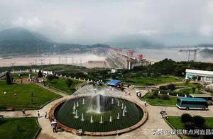 改了!今天起,三峡大坝将实行实名制刷脸入园!