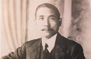 孙中山先生革命成功后 如何面对想当官的亲人?
