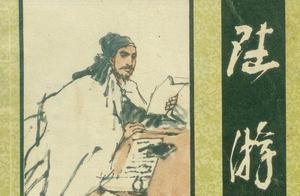 读陆游唐婉的专属情诗《钗头凤》,陆游对唐婉究竟是真爱还是真怂
