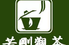 茶叶销售模式同上一条船【大鱼吃小鱼】在所难免只有改变才能致胜