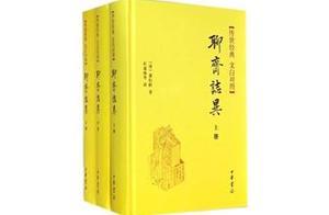 聊斋志异卷十八4——《刁姓》古代有些骗术就是这么简单