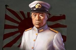 """山本五十六小传:策划""""珍珠港事件""""和""""中途岛战役""""的八指将军"""