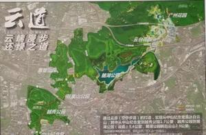 """广州""""云道""""计划6月底施工,未来可从中山纪念堂散步直达白云山"""