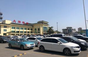 济南车站、机场停车费调整,机场停3天贵了一倍!这样停车更省钱