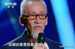 75岁陈彼得再次登上央视《经典咏流传》,歌唱他和老家成都的乡愁