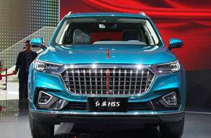 全新B级SUV红旗HS5,20万起你会为中国制造买单吗?