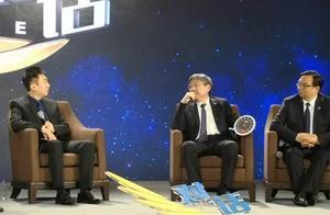 未来三年的话80%-90%都是新能源,比亚迪总裁王传福大胆预测。