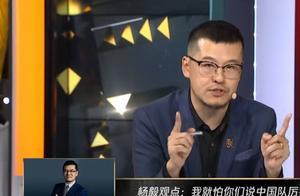 杨毅老师大胆预测季后赛首轮,西部两组下克上,东部前4集体晋级
