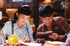 没有对比就没有伤害,杨幂新剧被刘诗诗吊打,仪态到底有多重要?