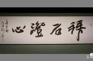 """观赏奇石的投资逻辑——""""纯天然+""""!"""
