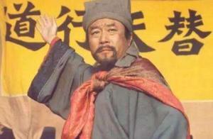 水浒传中最卑鄙的人是谁?有一人比宋江吴用伪善百倍,害人无数
