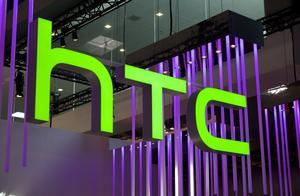 HTC取得蓝牙认证!搭载高通骁龙855的5G手机会在年内发表?!