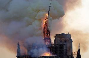 为何法国政府不自掏腰包修复巴黎圣母院,而是呼吁国际捐款?