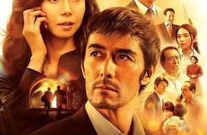 豆瓣评分8.2 电影《祈祷落幕时》 东野圭吾又一高分电影作品