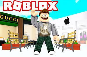 小飞象解说 Roblox购物中心大亨 豪华商场游戏店居然还可以试玩?