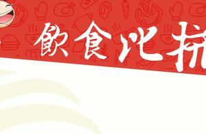 香港传统小食鸡蛋仔,大厨实试五大人气鸡蛋仔名店,最好是那个呢