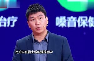 姚劲波不识乐器遭众人调侃,曝除了58成功得机密,太逗了!
